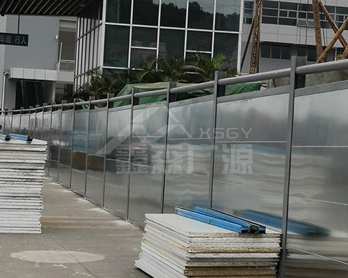深圳新标准街道围挡