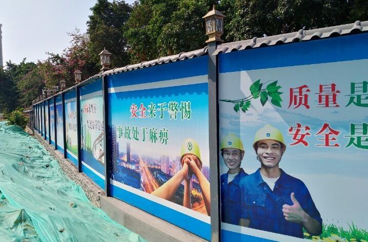 深圳新标准拼装围挡/一个创新城市景观