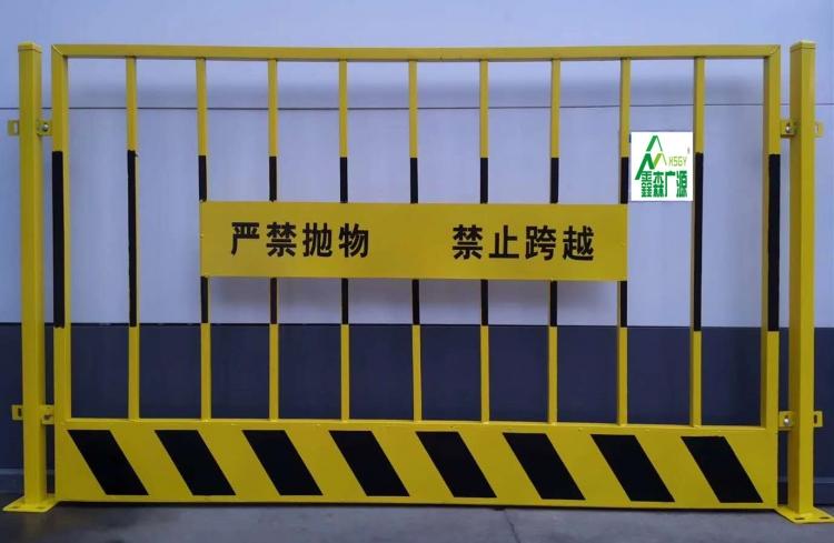 基坑护栏网出现的作用
