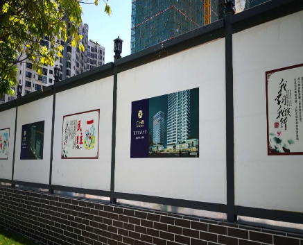 鑫森广源分析彩钢板围墙有何优势