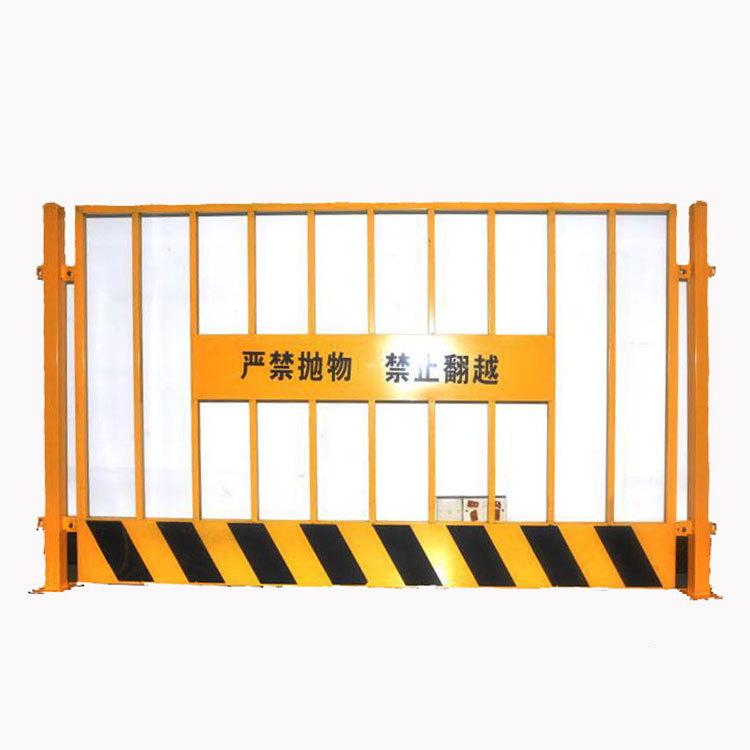 工程工地护栏黄色款
