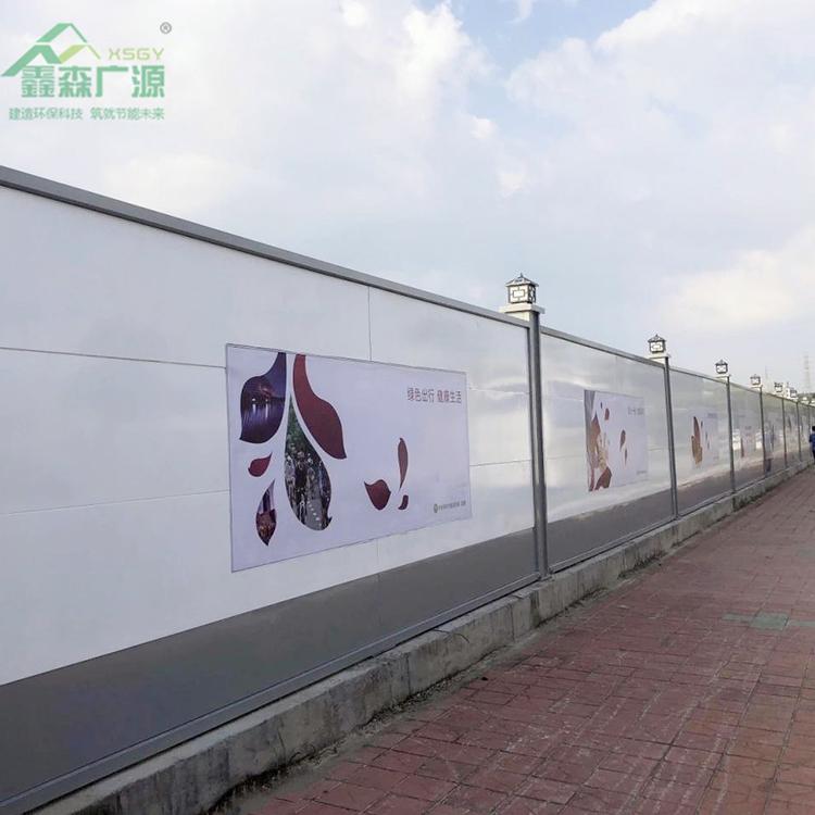 深圳标准A类烤漆类装配式钢结构围挡