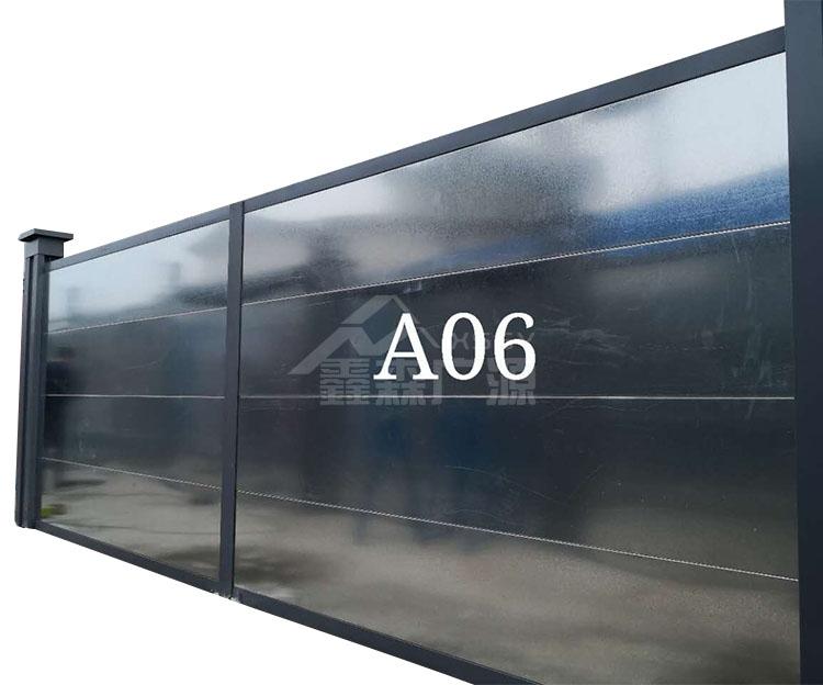 深圳新标准围挡-A06