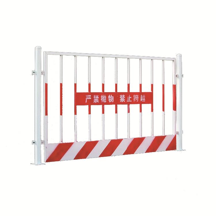 工程工地护栏红白款