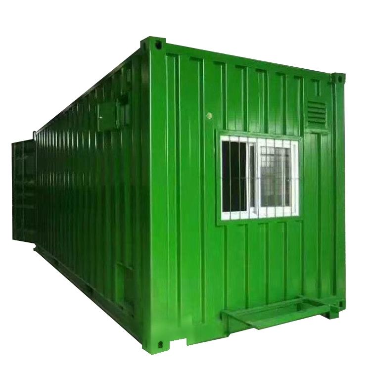 住人商用移动箱房